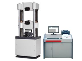 WAW-D微机控制电液伺服万能